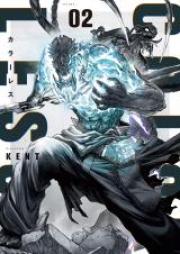 カラーレス 第01巻 [Kararesu vol 01]