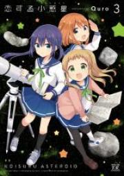 恋する小惑星(アステロイド) 第01-03巻 [Koisuru Showakusei (Asuteroido) vol 01-03]