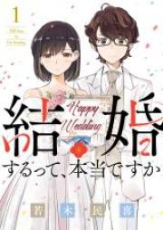 結婚するって、本当ですか 第01-02巻 [Kekkonsuru tte Honto Desuka vol 01-02]