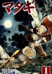 マタギ 第01-04巻 [Matagi v01-04]