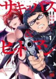 サキュバス&ヒットマン 第01巻