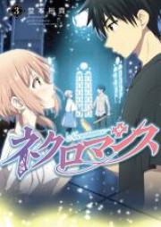 ネクロマンス 第01-04巻 [Nekuromansu vol 01-04]