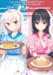 [Artbook] 喫茶ステラと死神の蝶 オフィシャルビジュアルファンブック