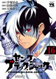 ヤング ブラック・ジャック 第01-16巻 [Young Black Jack vol 01-16]