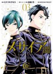 メサイア ―CODE EDGE― 第01巻 [Mesaia CODE EDGE vol 01]