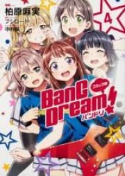 コミック版 BanG Dream! 第01-04巻