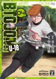 BTOOOM! U-18 第01-04巻