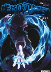 僕のヒーローアカデミア チームアップミッション 第01-02巻 [Boku no Hiro Akademia Chimu Appu Misshon vol 01-02]