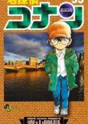 名探偵コナン 第01-100巻 [Detective Conan vol 01-100]