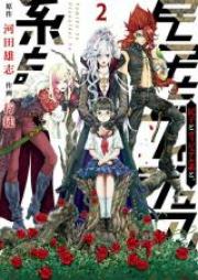 民子とヴィジュアル系と。 第01-02巻 [Tamiko to Vijuarukei to vol 01-02]