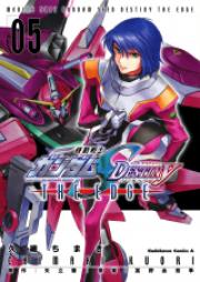 機動戦士ガンダムSEED DESTINY THE EDGE 第01-05巻 [Kido Senshi Gandamu Seed Destiny the Edge vol 01-05]