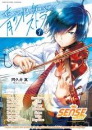 青のオーケストラ 第01-03巻 [Ao no Okesutora vol 01-03]