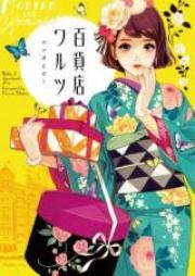 百貨店ワルツ 第01巻 [Hyakkaten Warutsu vol 01]
