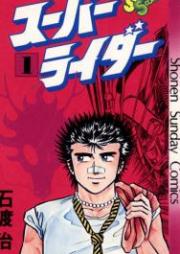 スーパーライダー 第01-02巻 [Supa Raida vol 01-02]
