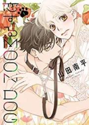 恋するMOON DOG 第01巻 [Koisuru Mun Doggu vol 01]