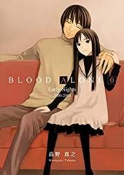 Blood Alone 第01-12巻
