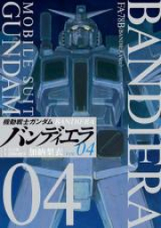 機動戦士ガンダム バンディエラ 第01-02巻 [Kido Senshi Gandamu Bandiera vol 01-02]