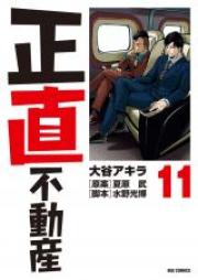 正直不動産 第01-02巻 [Shojiki Fudosan vol 01-02]