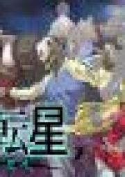 異星界転星 第01巻 [Iseikai Tensei vol 01]