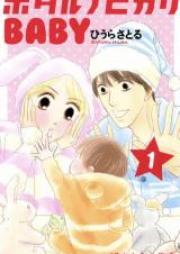 ホタルノヒカリBABY 第01-06巻 [Hotaru no Hikari Beibi vol 01-06]