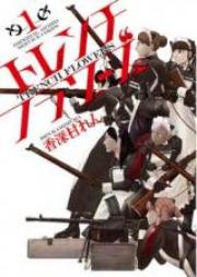 トレンチフラワーズ 第01-03巻 [Torenchi Furawazu vol 01-03]