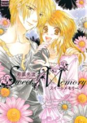 スイートメモリー 第01-02巻 [Suito Memori vol 01-02]