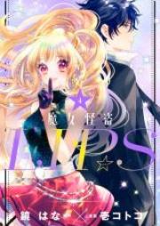 魔女怪盗LIP☆S 第01-04巻 [Majo Kaito Rippusu vol 01-04]