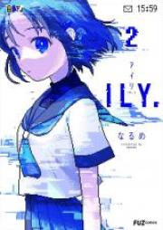 ILY. 第01-02巻