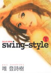 Swing-Style 第01-02巻