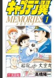 キャプテン翼MEMORIES 第01巻 [Kyaputen Tsubasa Memorizu vol 01]