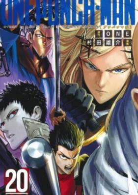 ワンパンマン 第01-23巻 [Onepunch-Man vol 01-23]