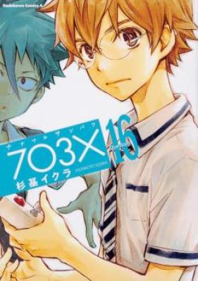 ナナマルサンバツ 7○3× 第01-20巻 [Nana Maru San Batsu – 7O3X- vol 01-20]