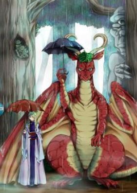 ドラゴン、家を買う。 第01-03巻