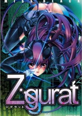 ジクラット 第01-06巻 [Ziggurat vol 01-06]