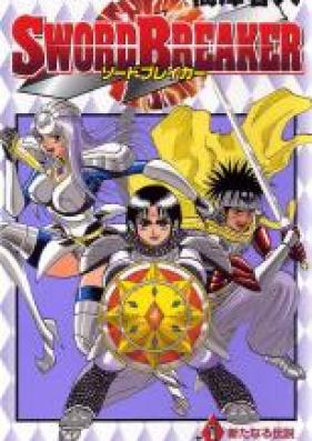 ソードブレイカー 第01-02巻 [Sword Breaker vol 01-02]