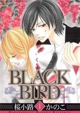 ブラックバード 第01-18巻 [Black Bird vol 01-18]