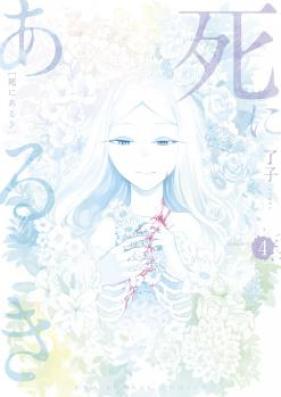 死にあるき 第01巻 [Shiniaruki vol 01]