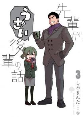 先輩がうざい後輩の話 第01-04巻 [Senpai ga Uzai Kohai no Hanashi vol 01-04]