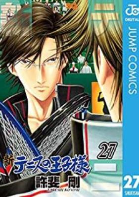 新テニスの王子様 第01-34巻 [Shin Tennis no Oujisama vol 01-34]