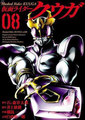 仮面ライダークウガ 第01-08巻 [Kamen Raida Kuuga vol 01-08]