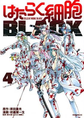 はたらく細胞BLACK 第01-02巻 [Hataraku Saibou BLACK vol 01-02]