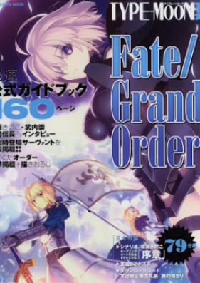 [Artbook] TYPE-MOONエース Fate/Grand Order