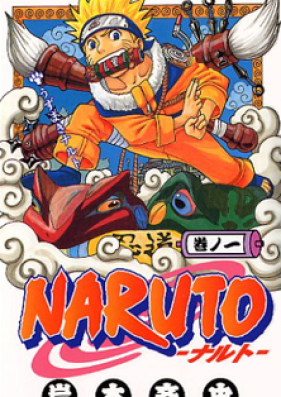ナルト 第01-72巻 外伝 [NARUTO vol 01-72 Gaiden]