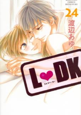 L♥DK 第01-25巻
