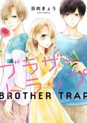ブラザー・トラップ 第01-03巻 [Brother Trap vol 01-03]