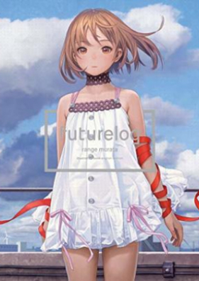 [Artbook] futurelog -standard edition-