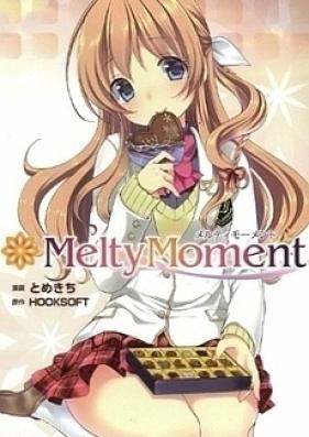 MeltyMoment メルティモーメント 第01巻