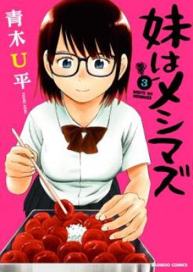 妹はメシマズ 第01-02巻 [Imoto wa Meshimazu vol 01-02]
