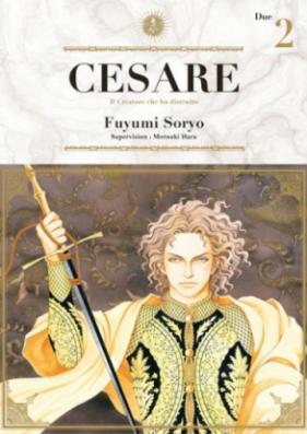 チェーザレ 破壊の創造者 第01-11巻 [Cesare vol 01-11]