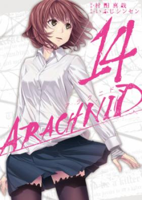 アラクニド 第01-14巻 [Arachnid vol 01-14]